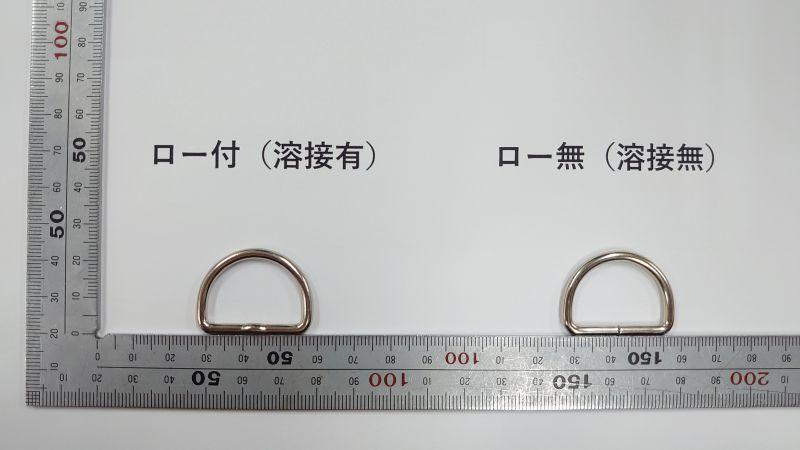 画像1: 並半月(Dカン)24×3 AN 10個 (1)