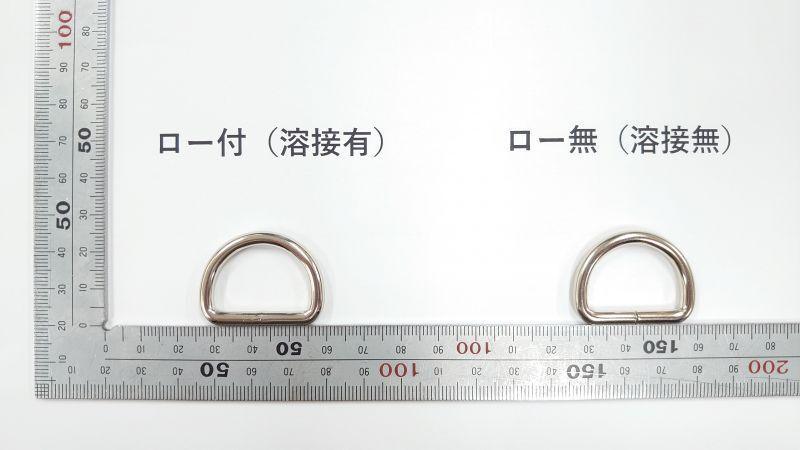 画像1: 並半月(Dカン)24×3.9 AN 10個 (1)